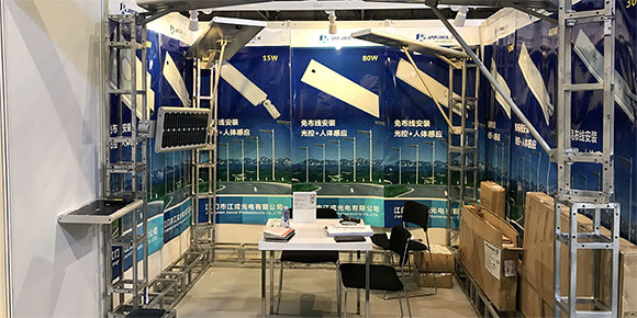 Jiangmen Janrel photoelectric Co.,LTD